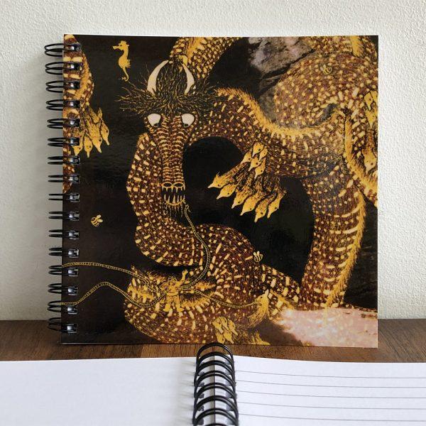 sea serpent notebook